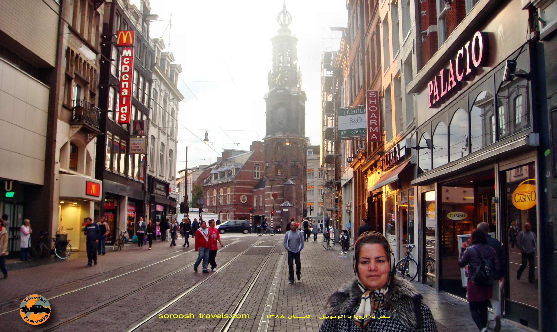 23-shahrivar-1388-14-september-2009-bruxele-in-belgium-to-amsterdam-in-netherland-16
