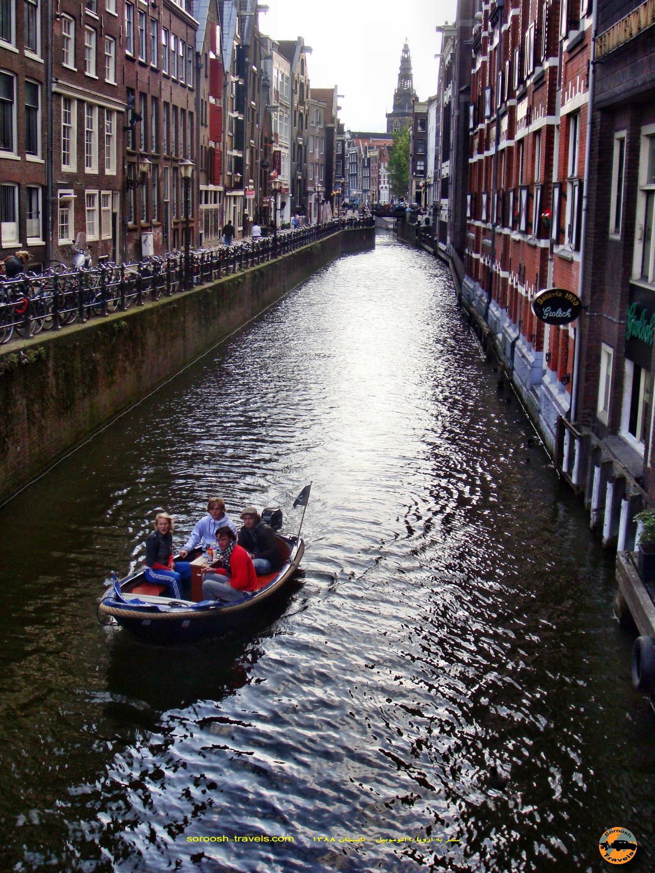 ۲۳  شهریور 1388 – از بروکسل در بلژیک تا آمستردام در هلند
