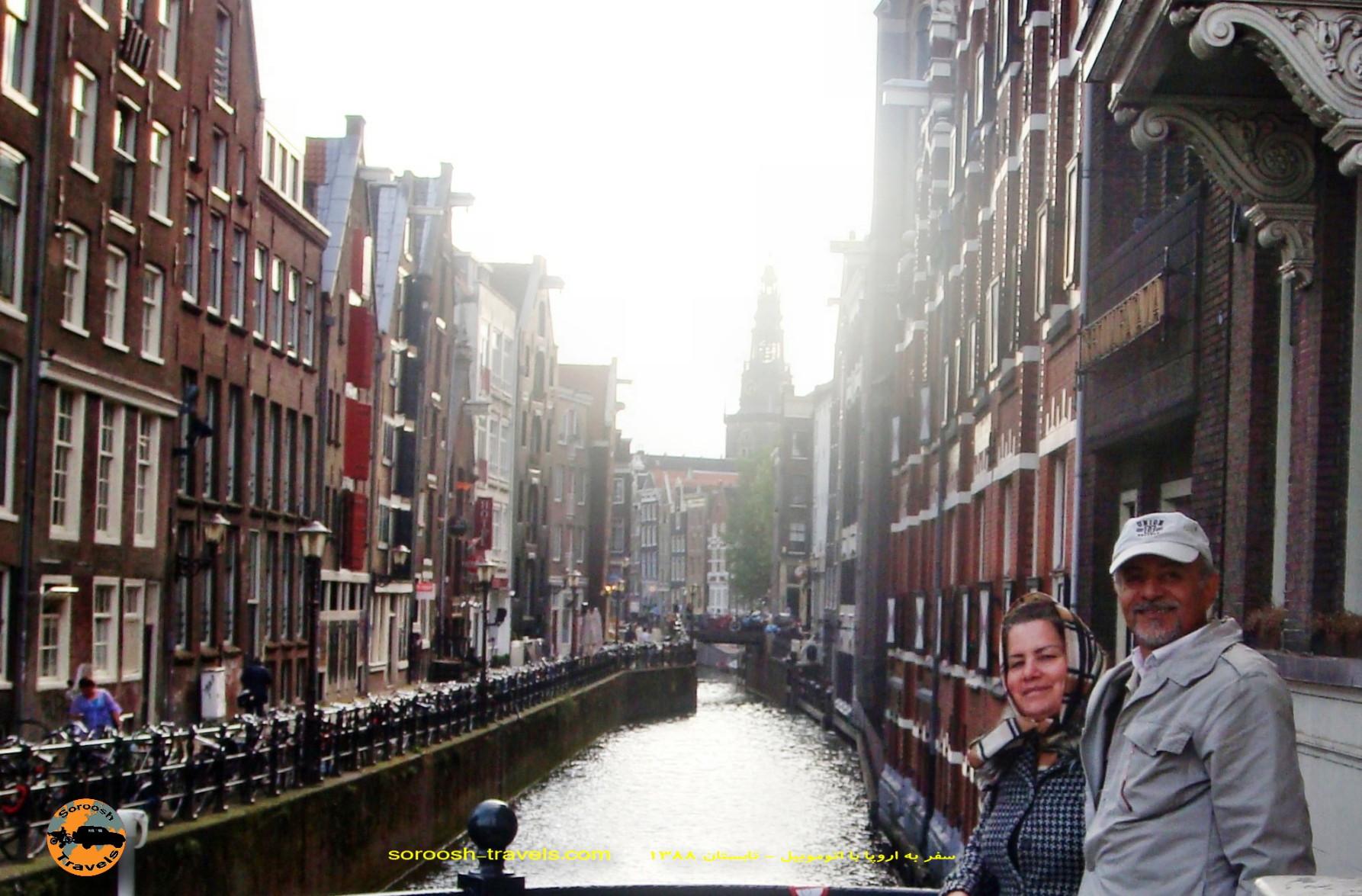 23-shahrivar-1388-14-september-2009-bruxele-in-belgium-to-amsterdam-in-netherland-5