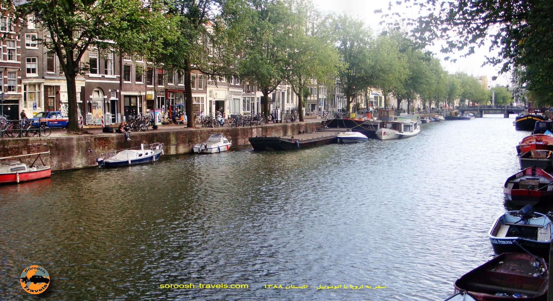 23-shahrivar-1388-14-september-2009-bruxele-in-belgium-to-amsterdam-in-netherland-6