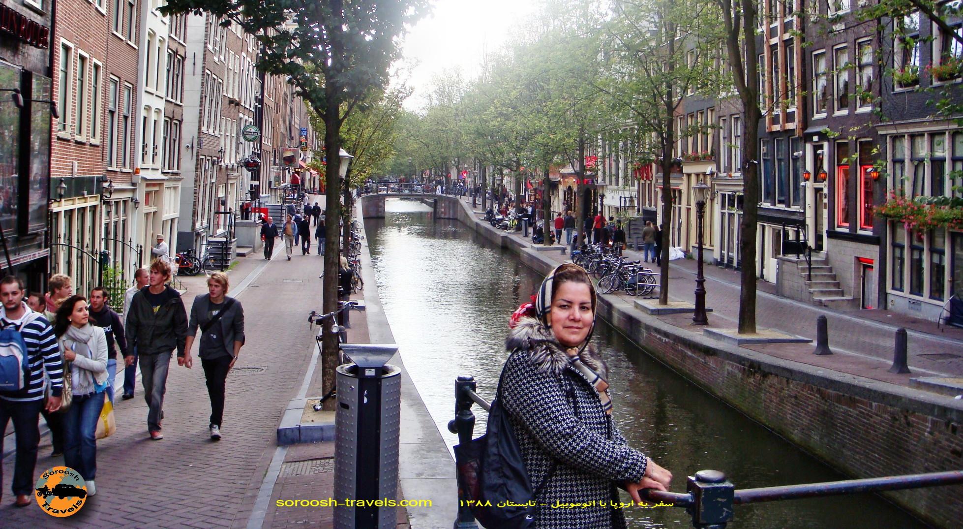 23-shahrivar-1388-14-september-2009-bruxele-in-belgium-to-amsterdam-in-netherland-7