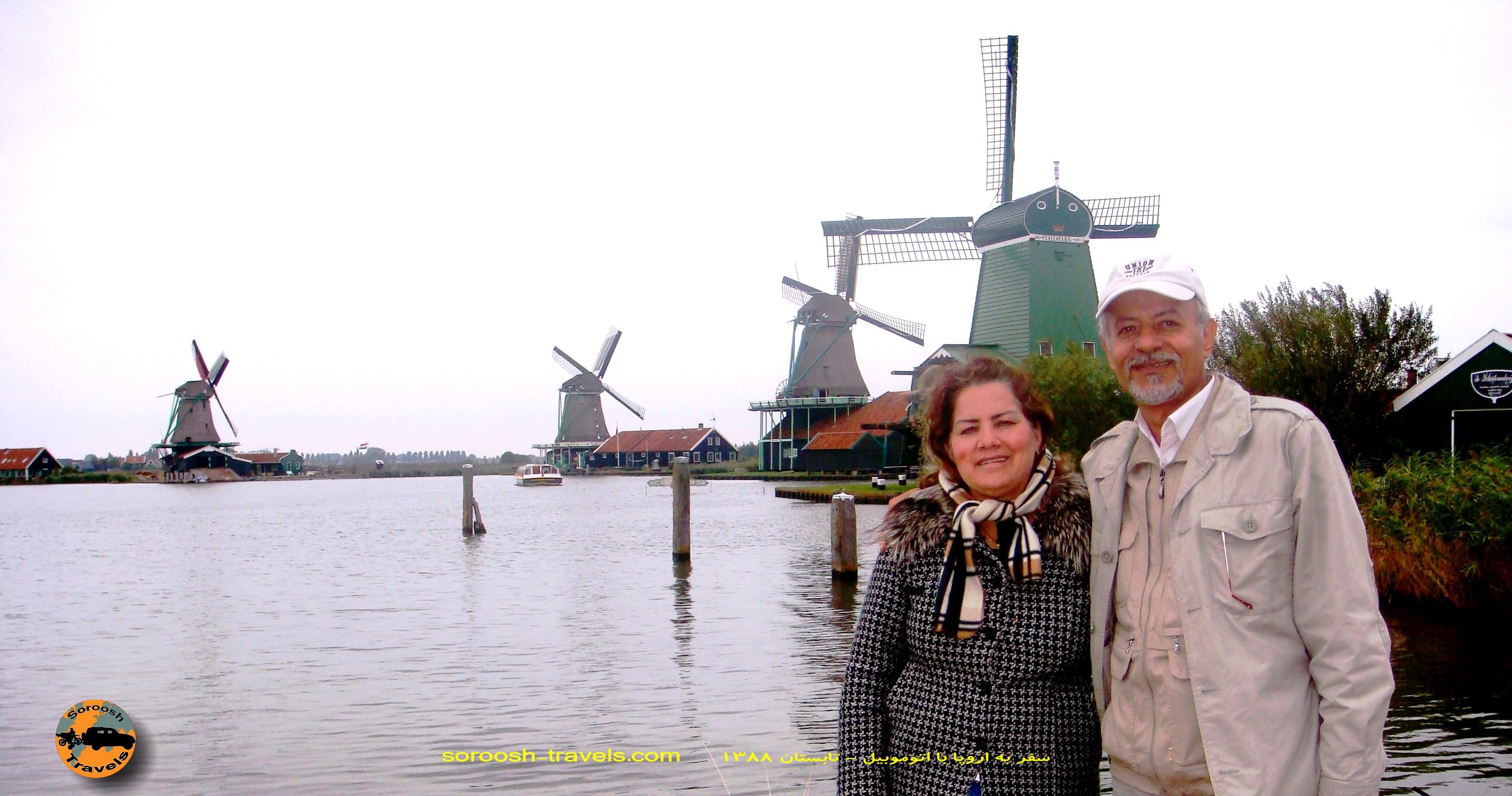 ۲۴ شهریور 1388 – آمستردام