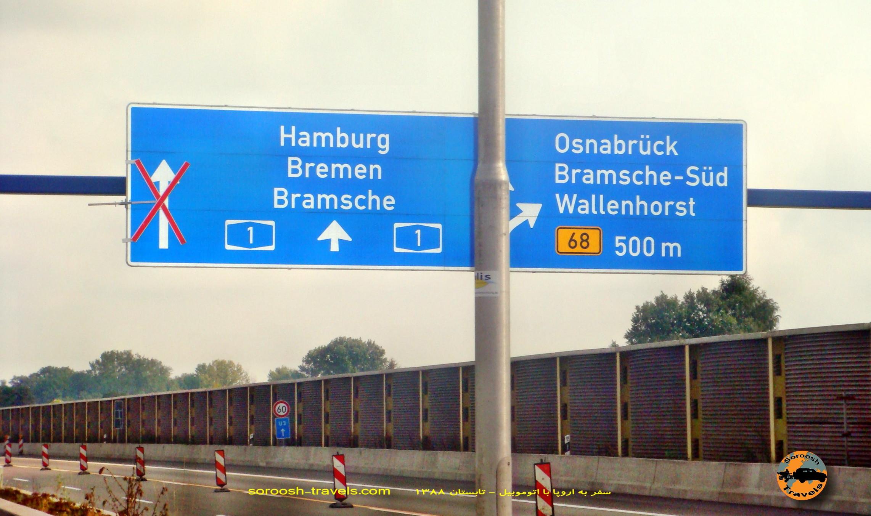 25-shahrivar-1388-16-september-2009-amsterdam-in-netherland-to-hamburg-in-germany-2