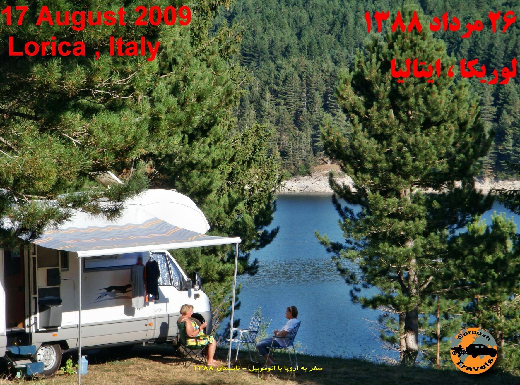 ۲۶-mordad-1388-17-august-2009-lorica-1