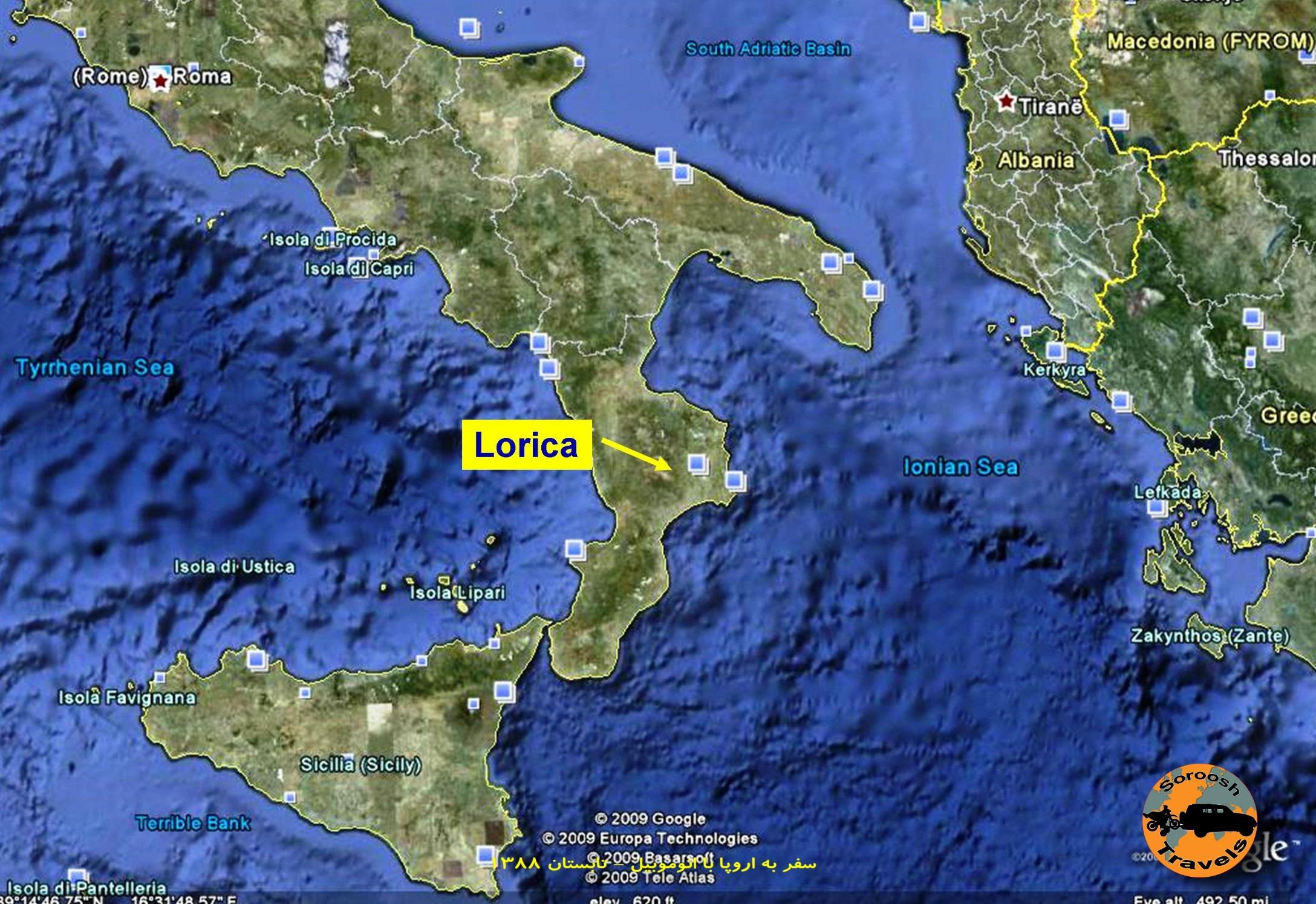 ۲۶-mordad-1388-17-august-2009-lorica-20