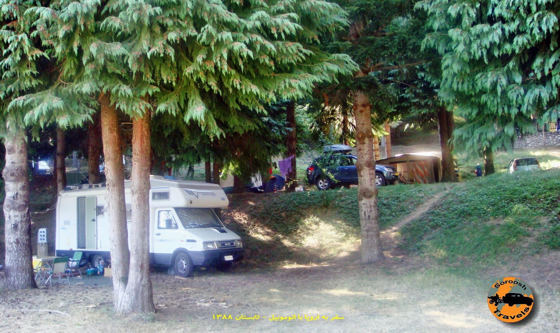 ۲۶-mordad-1388-17-august-2009-lorica-7