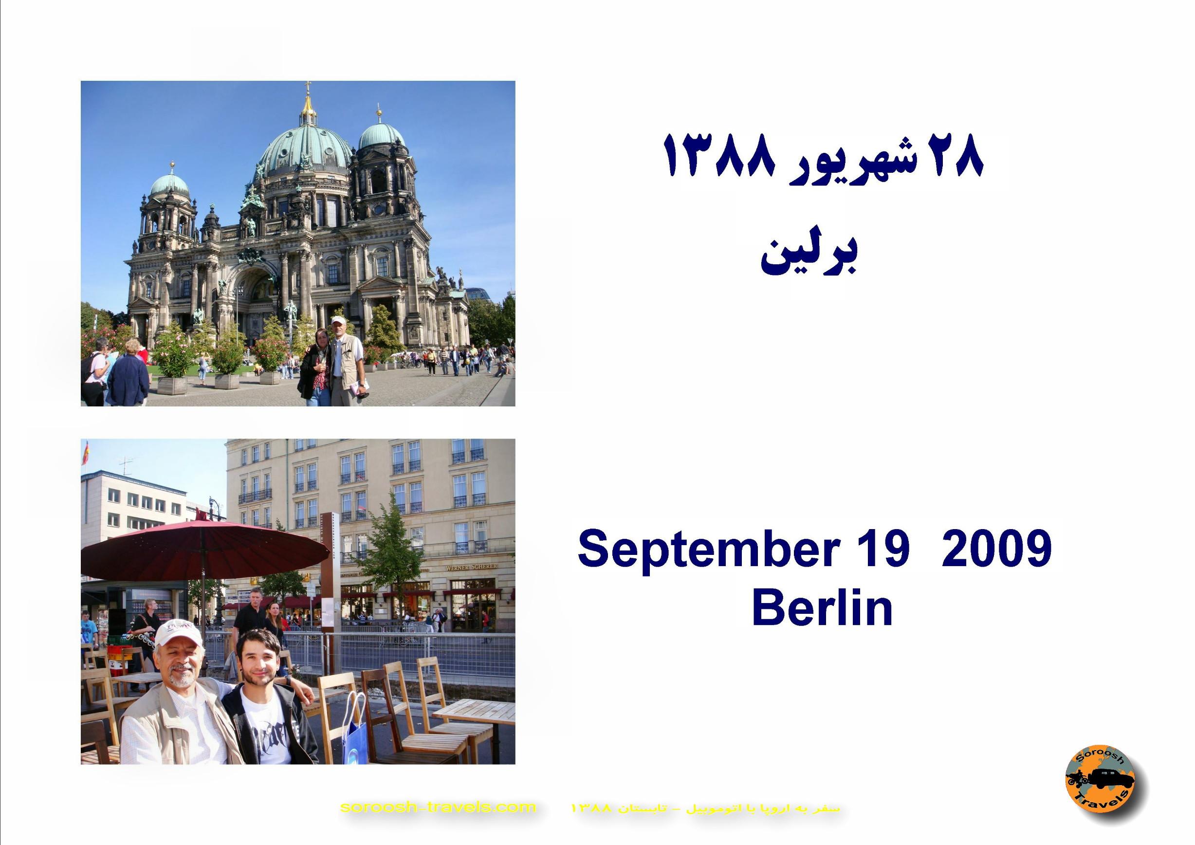 28-shahrivar-1388-19-september-2009-berlin-1