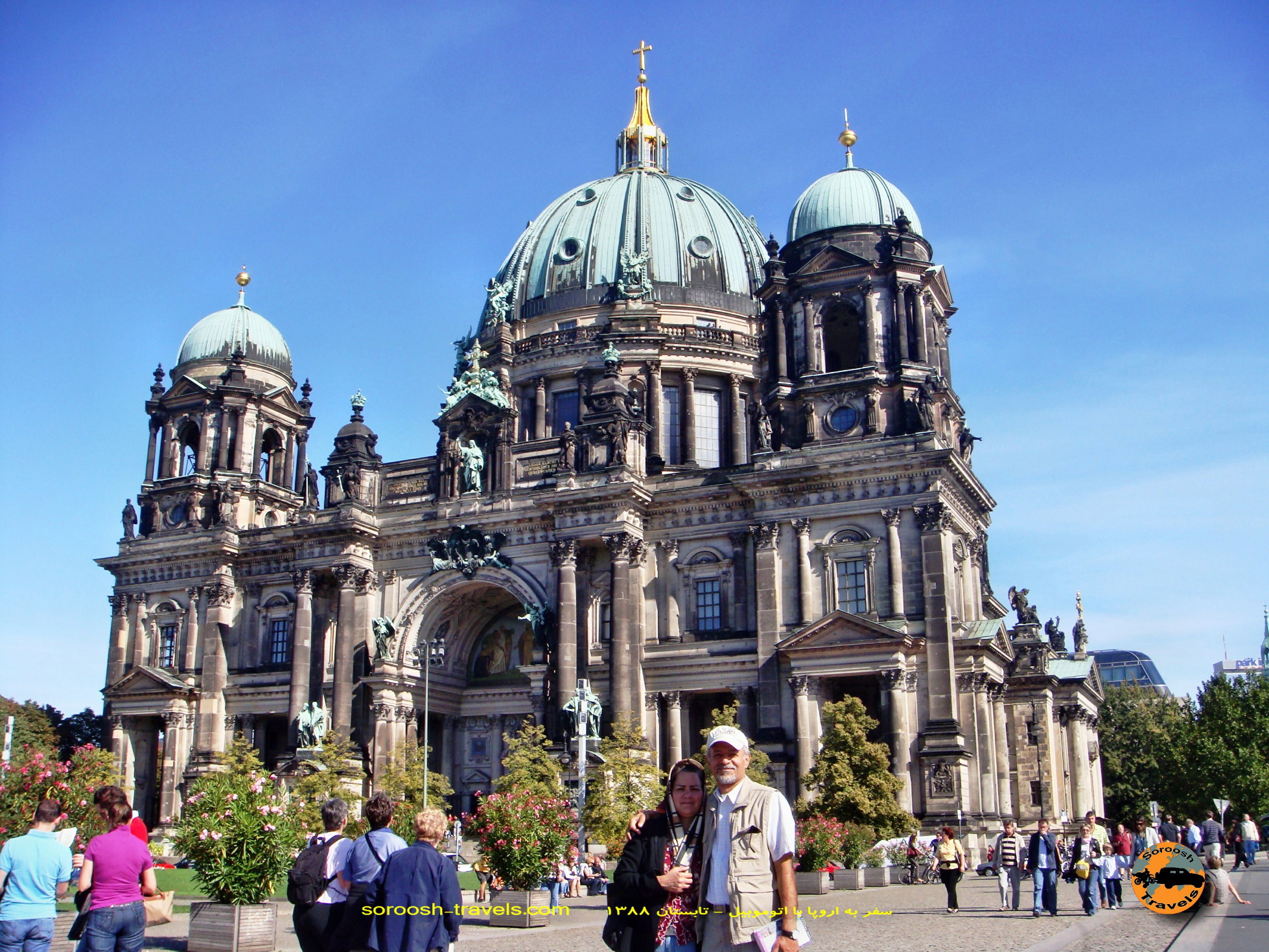۲۸ شهریور ۱۳۸۸ – برلین  Berlin