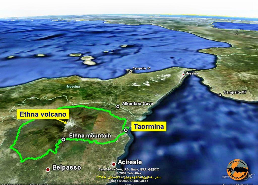 ۲۹ مرداد ۱۳۸۸ – اطراف کوه اتنا در سیسیل- ایتالیا