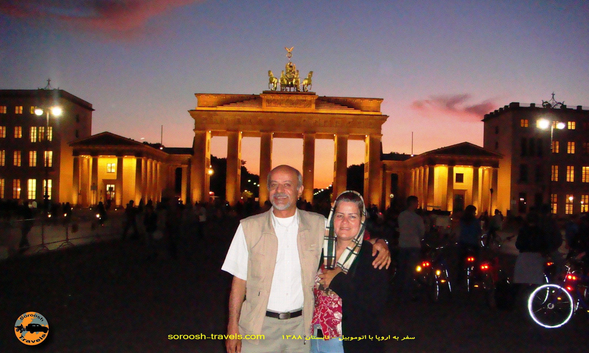 47-27-shahrivar-18-september-hamburg-to-berlin-14