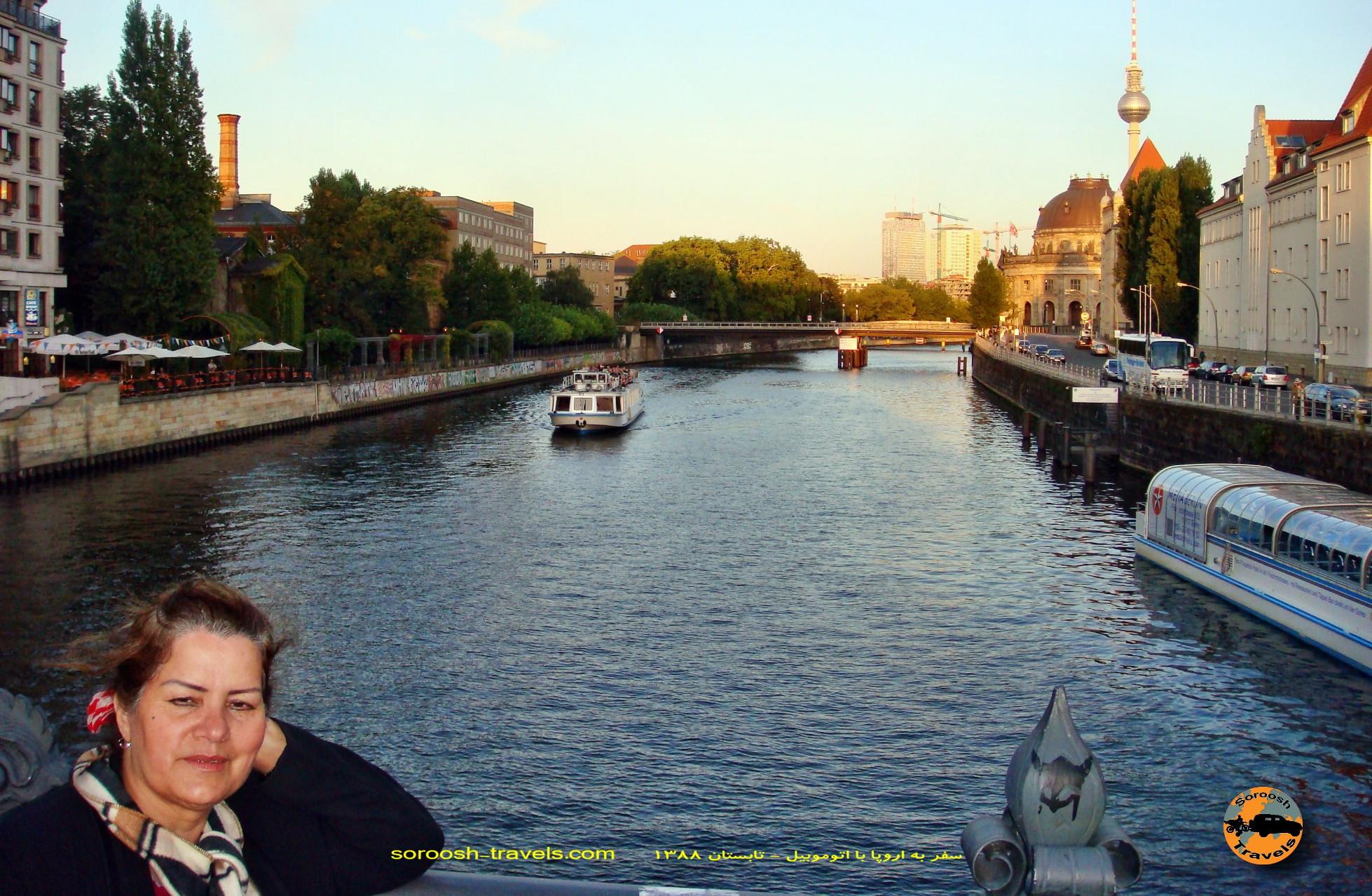 47-27-shahrivar-18-september-hamburg-to-berlin-9