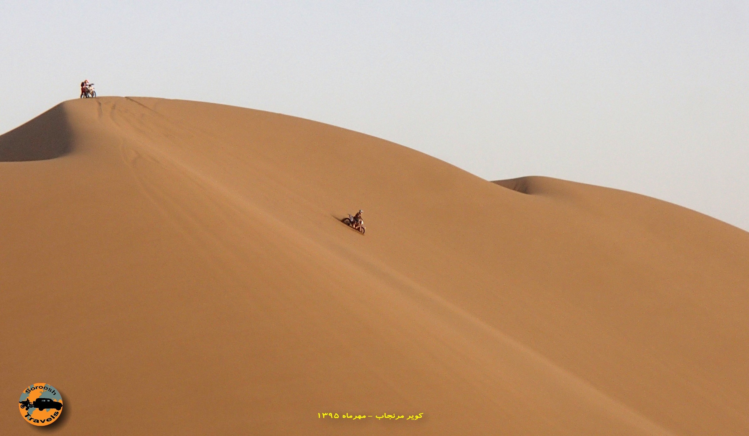 بر فراز دریایی از شن و ماسه - آفرود در مرنجاب - مهرماه ۱۳۹۵
