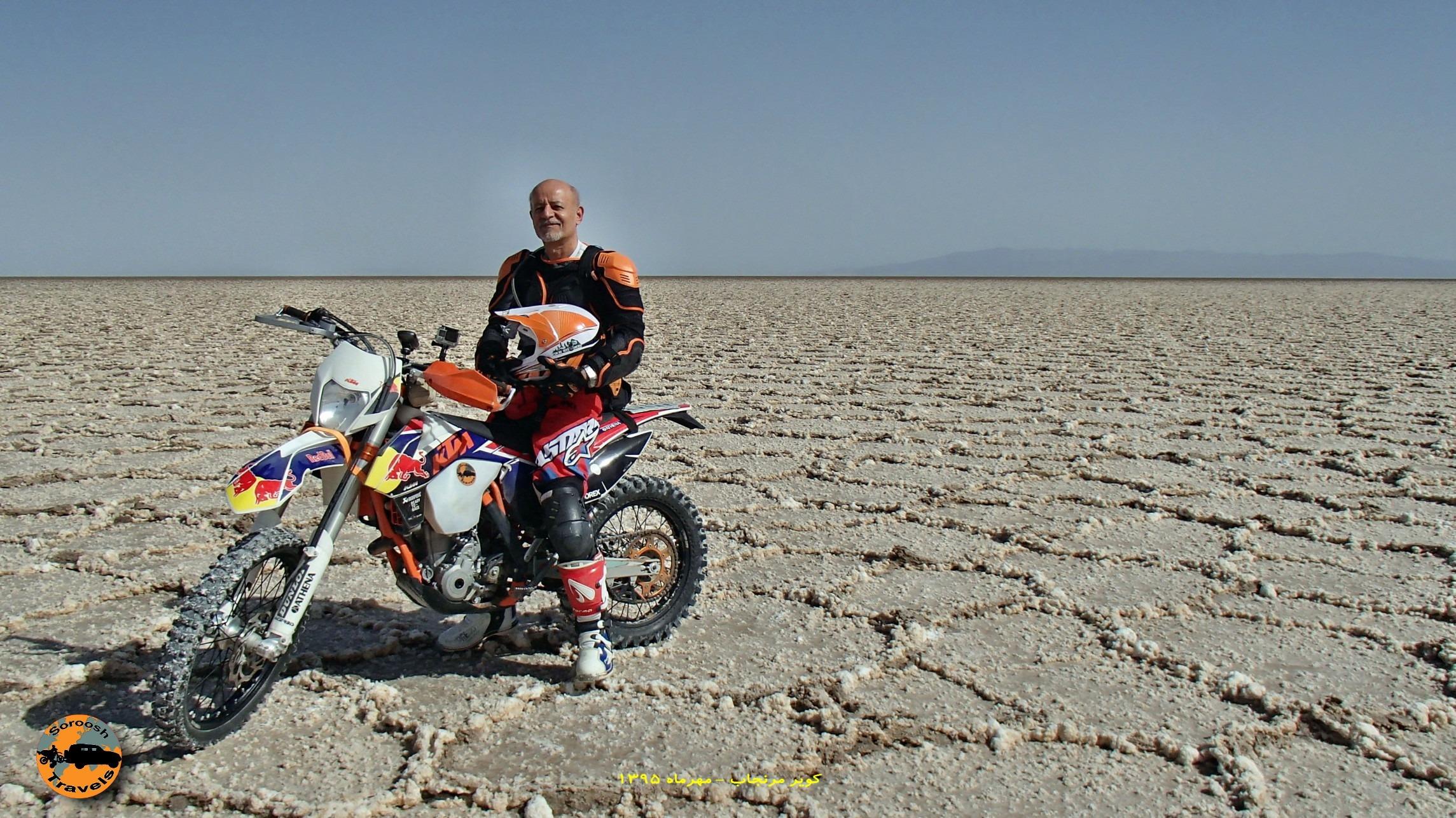موتورسواری روی دریاچه نمک مرنجاب - مهرماه ۱۳۹۵