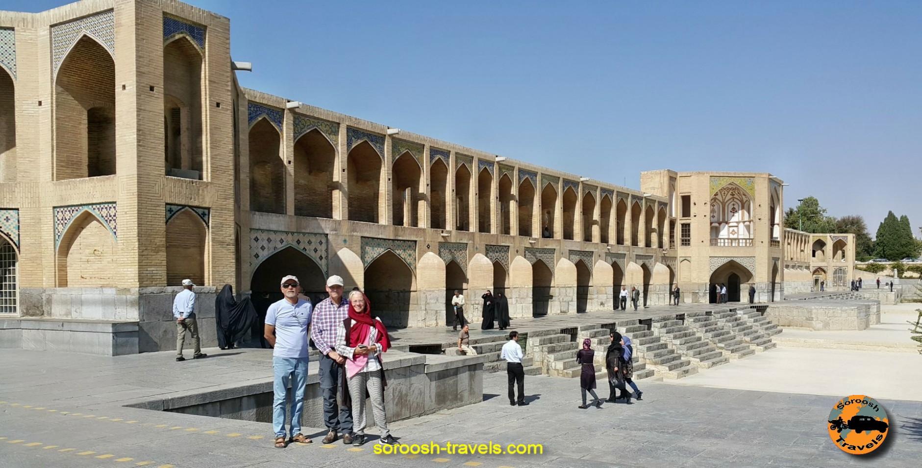 پل خواجو - دیدنیهای شهر اصفهان - مهرماه 1395
