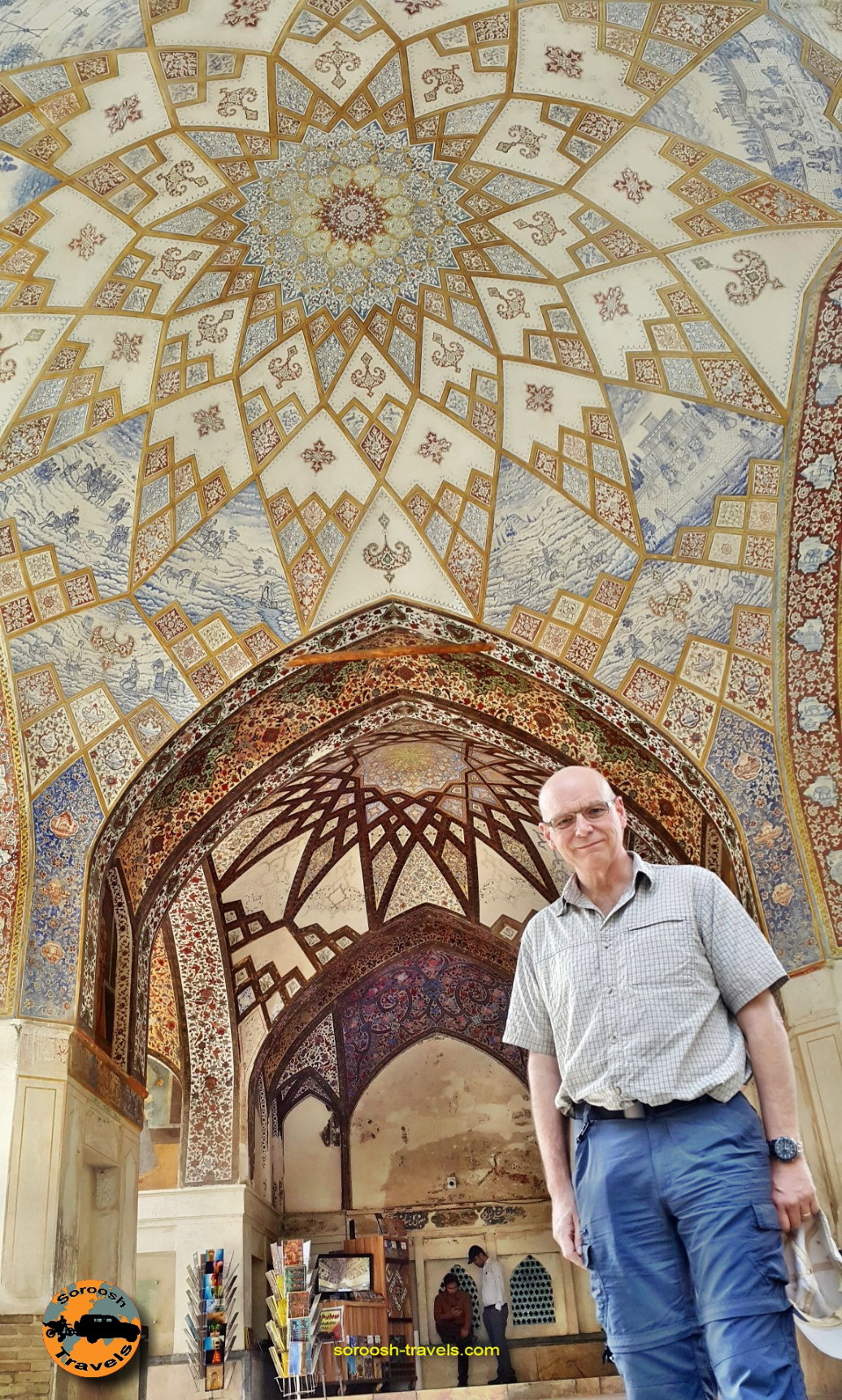 باغ فین کاشان - مهرماه 1395