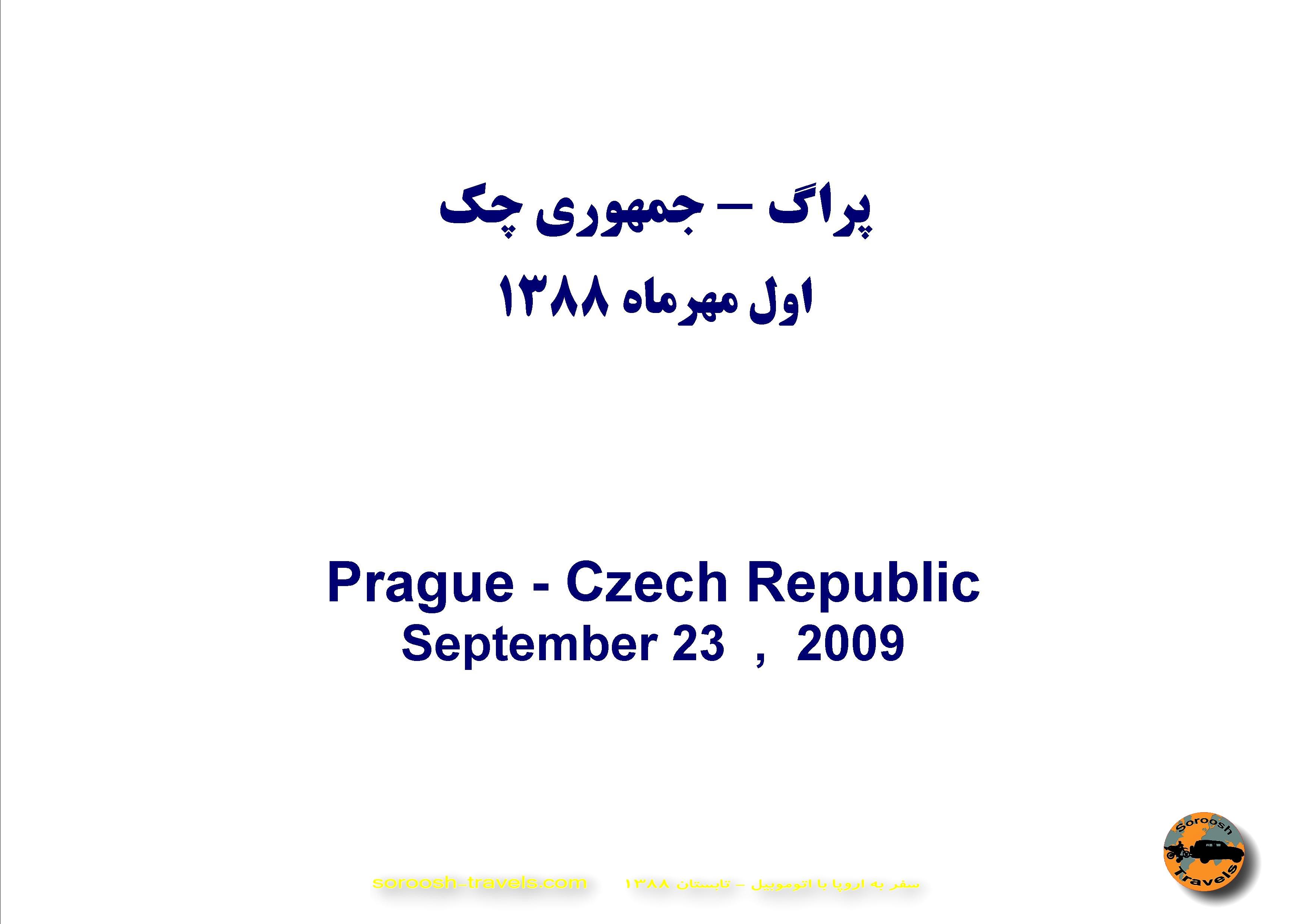 01-mehr-1388-23-september-2009-prague-0
