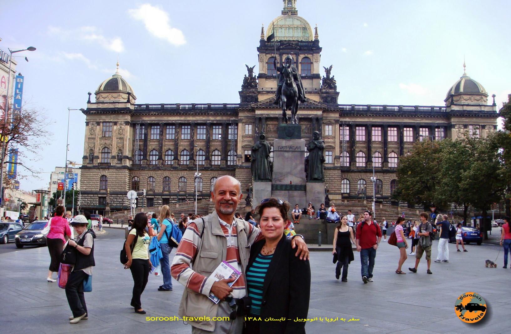 01-mehr-1388-23-september-2009-prague-19