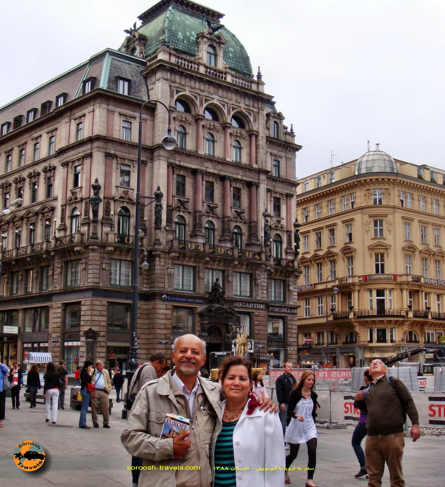 03-mehr-1388-25-september-2009-vienna-2