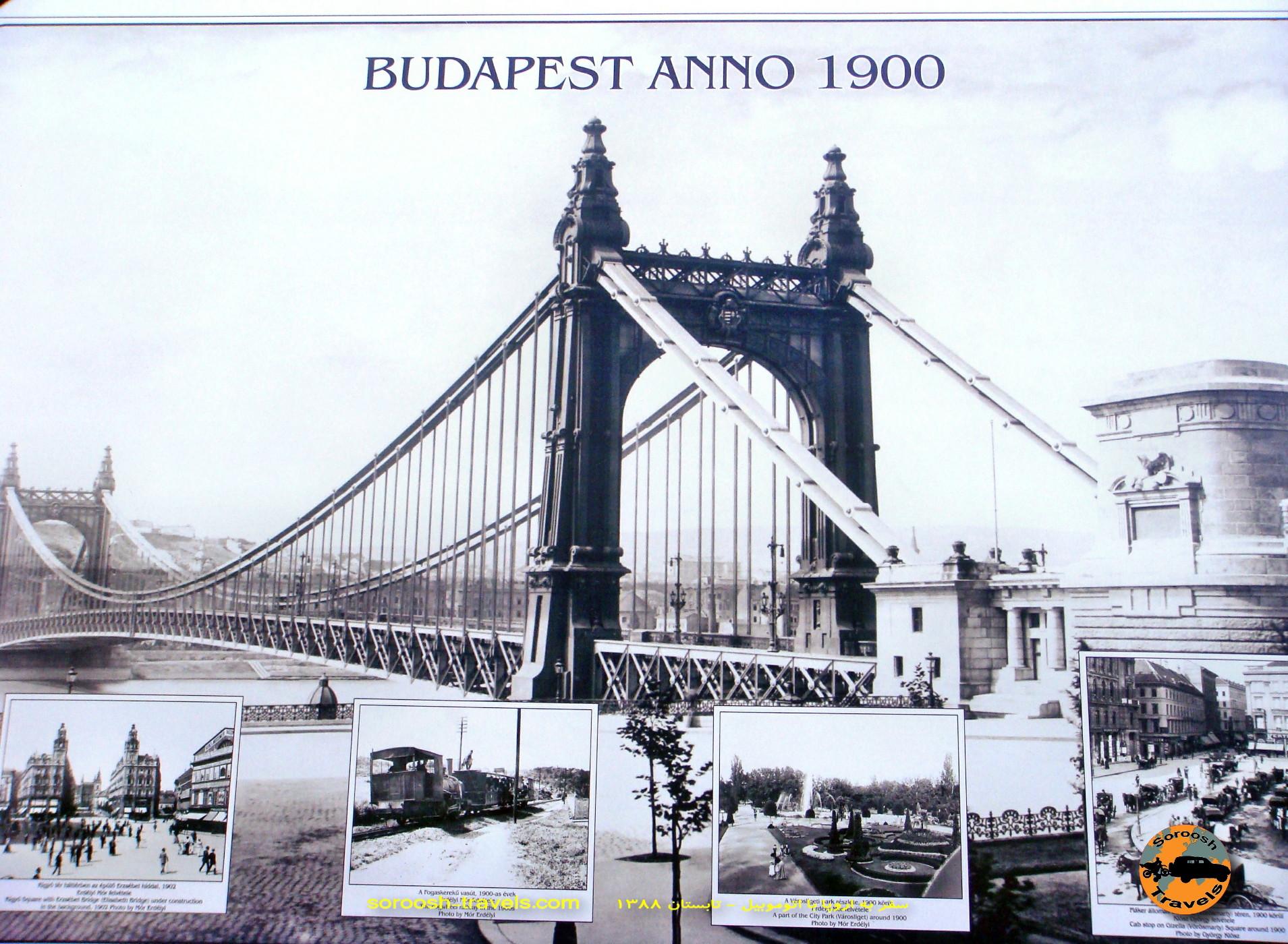 05-mehr-1388-27-september-2009-budapest-10