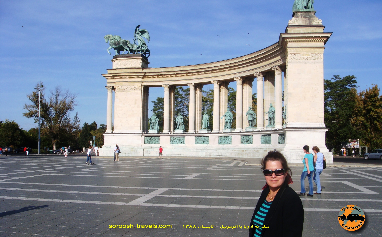 05-mehr-1388-27-september-2009-budapest-17