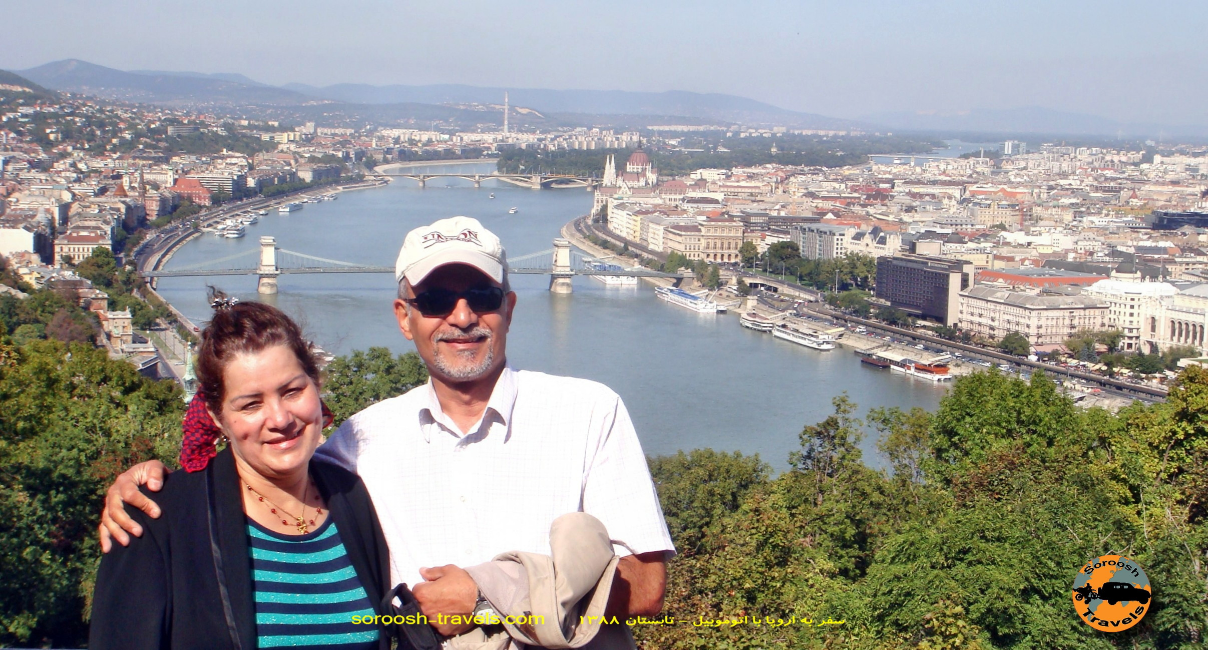 پنجم مهر 1388 – بوداپست