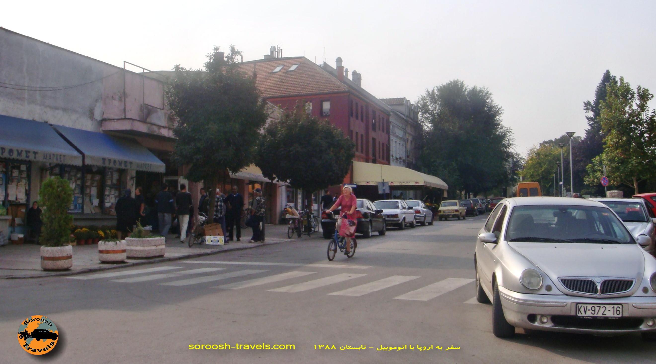 07-mehr-1388-29-september-2009-banatskapalanka-in-serbia-to-sofia-in-bulgaria-14