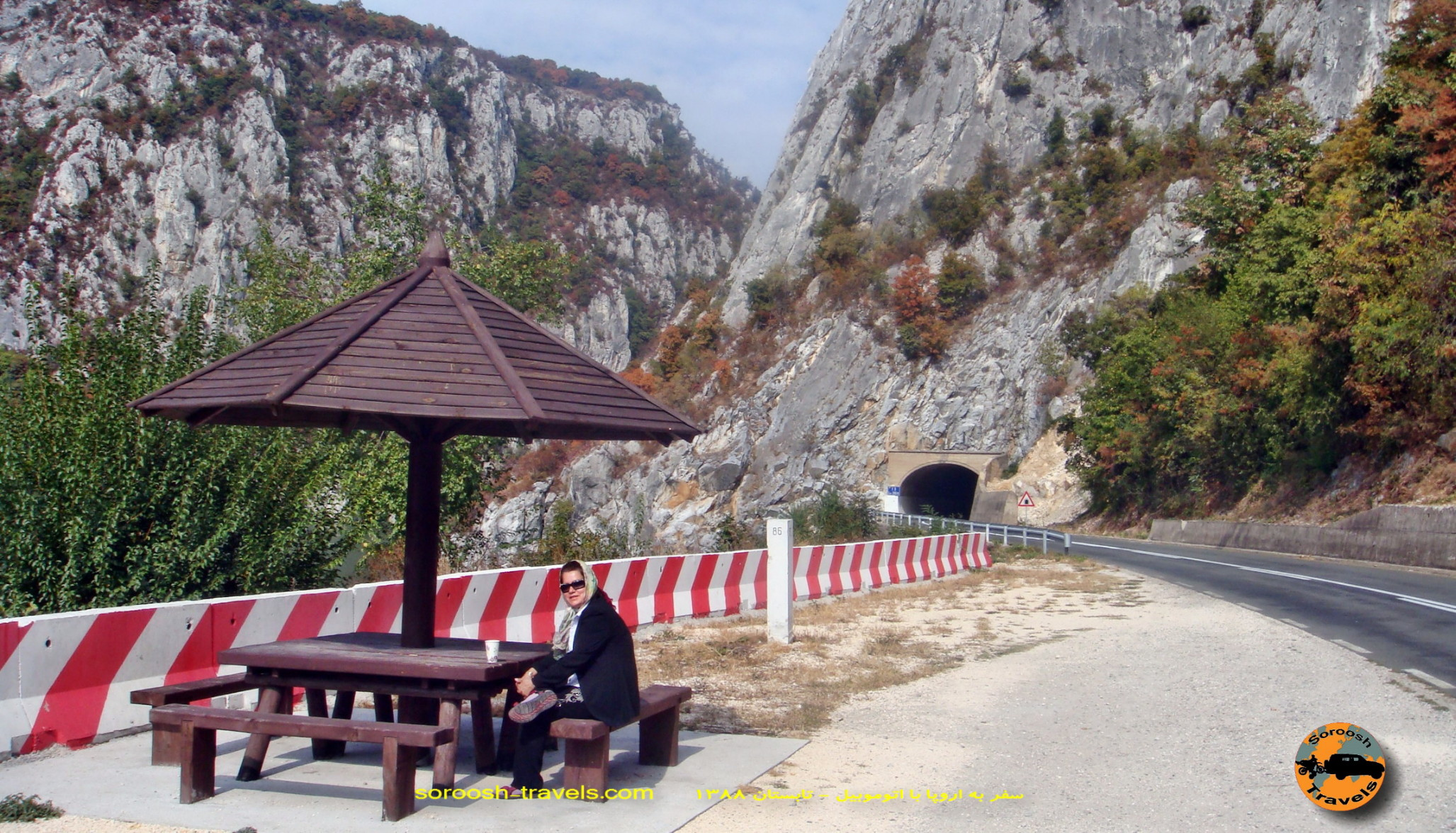 07-mehr-1388-29-september-2009-banatskapalanka-in-serbia-to-sofia-in-bulgaria-29
