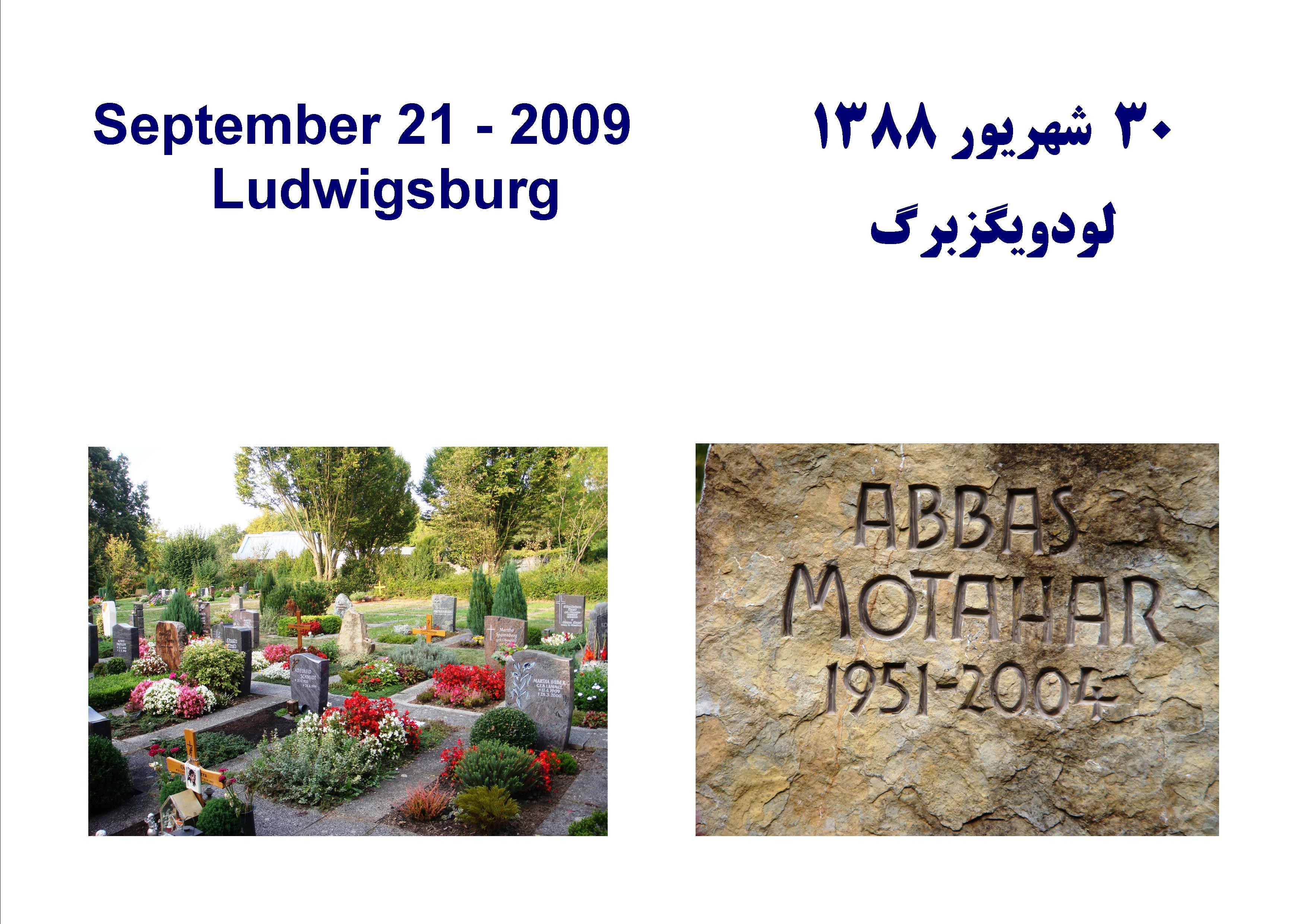 30-shahrivar-1388-21-september-2009-ludwigsburg-1