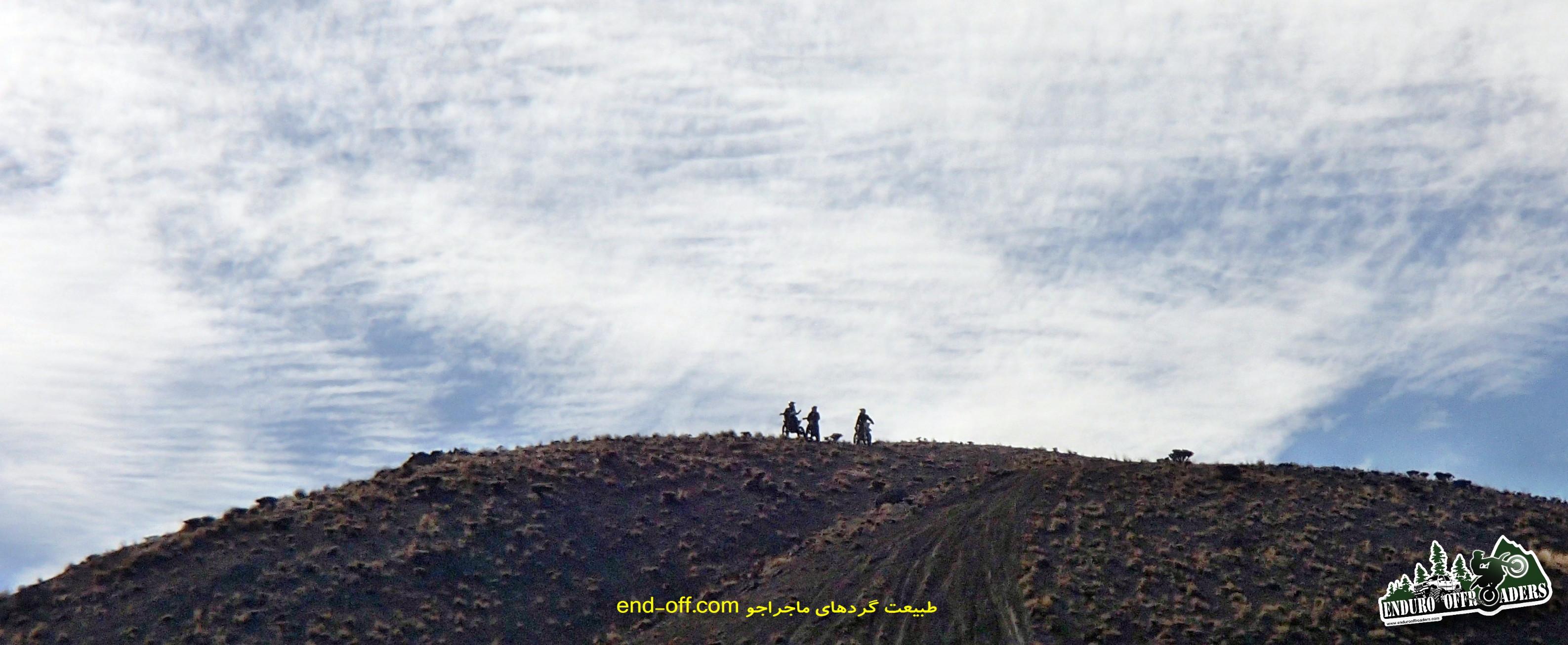 طبیعت گردی در منطقه وردیج – شمال غربی تهران