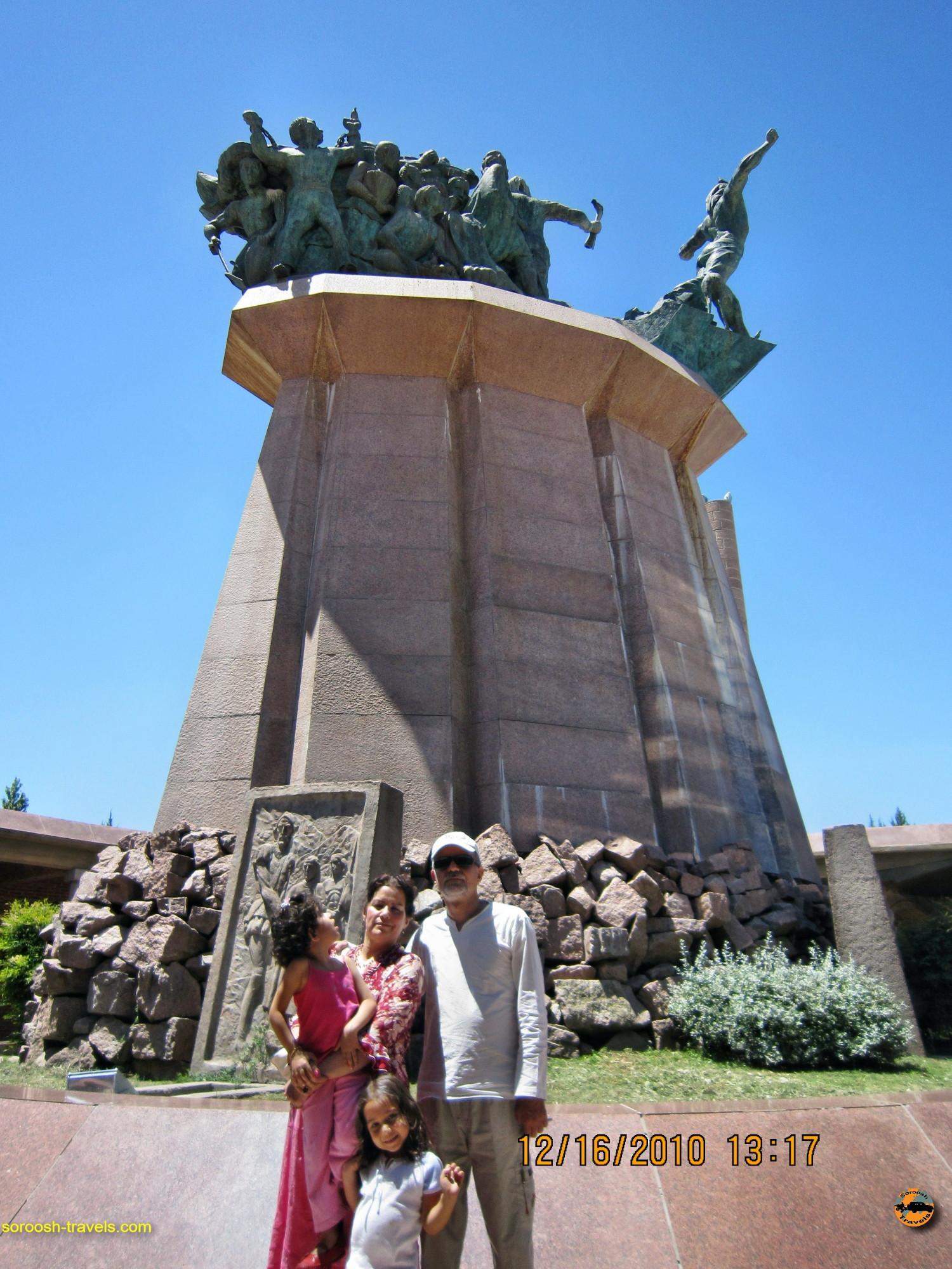 سفر به آرژانتین – سن لوئیس –  ۲۵ آذر ۱۳۸۹