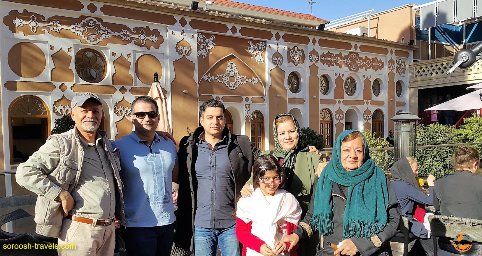 اصفهان ، نصف جهان – نوروز ۱۳۹۶