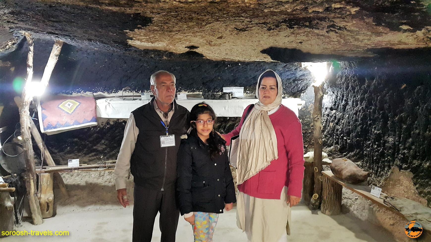 موزه میمند - نوروز ۱۳۹۶
