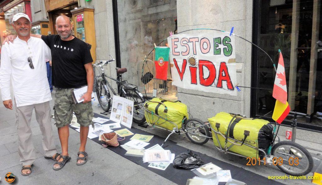 سفر به اروپا با اتوموبیل – تابستان ۱۳۹۰ – مادرید ، اسپانیا