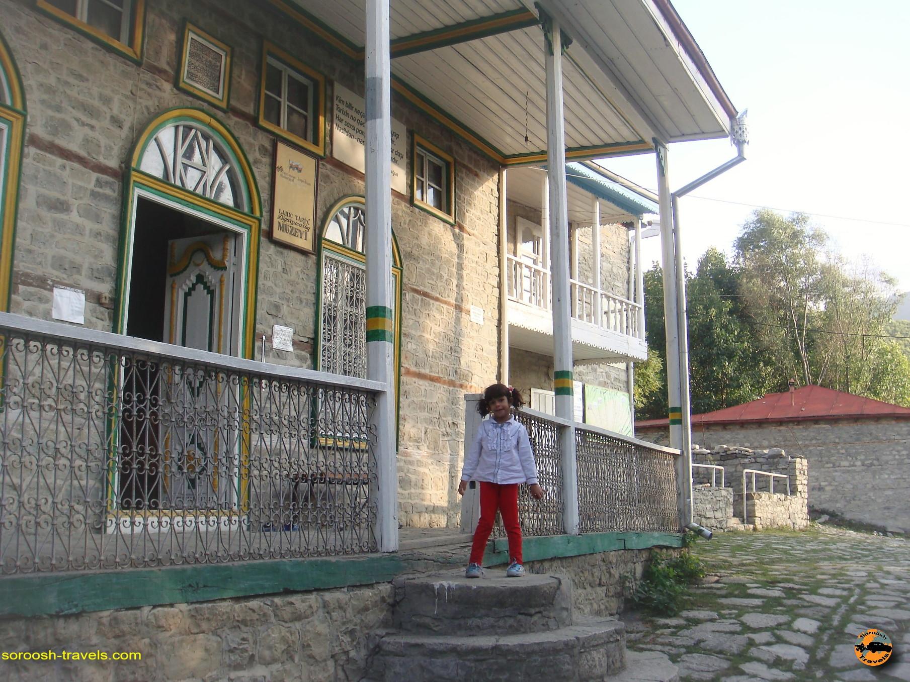 موزه روستای تاریخی لاهیج در کشور آذربایجان - تابستان ۱۳۹۱