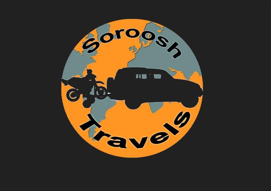 سفر زندگی است logo