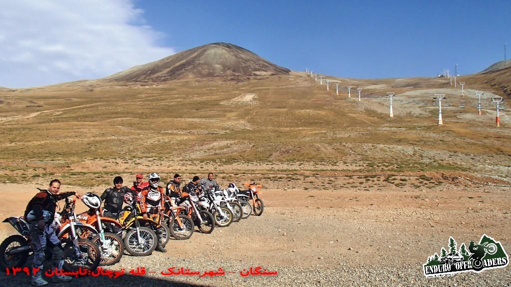 آفرود با موتور در مسیر سنگان ، شهرستانک ، قله توچال ، ولنجک