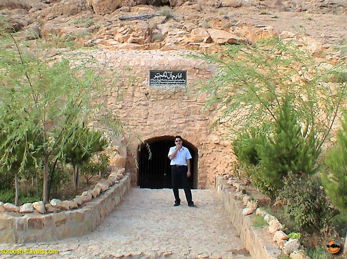 غار چال نخجیر – تابستان ۱۳۸۵