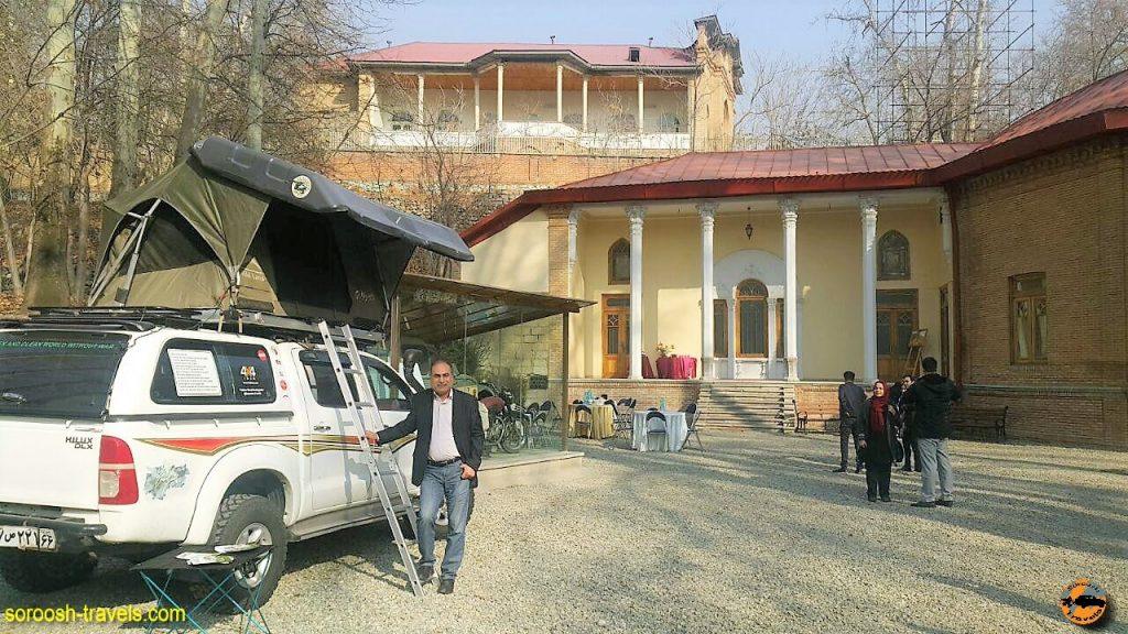 چهارمین کارگاه سفر و گردشگری موزه برادران امیدوار