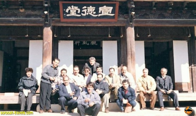 دوره آموزشی سامسونگ در شهر سئول، کره جنوبی – ۱۳۷۶