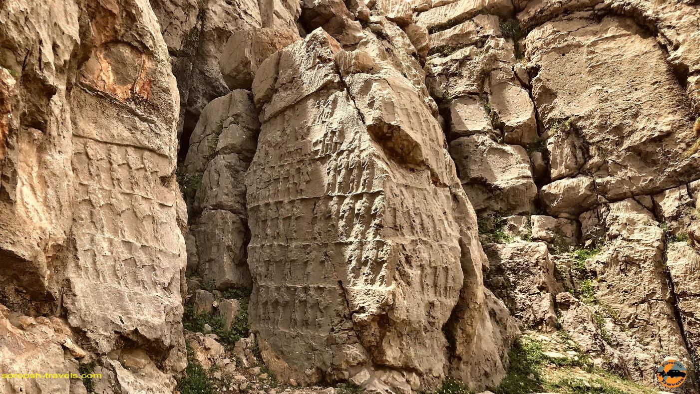 سنگ نگاره های کول فرح - ایذه - نوروز 1397 2018