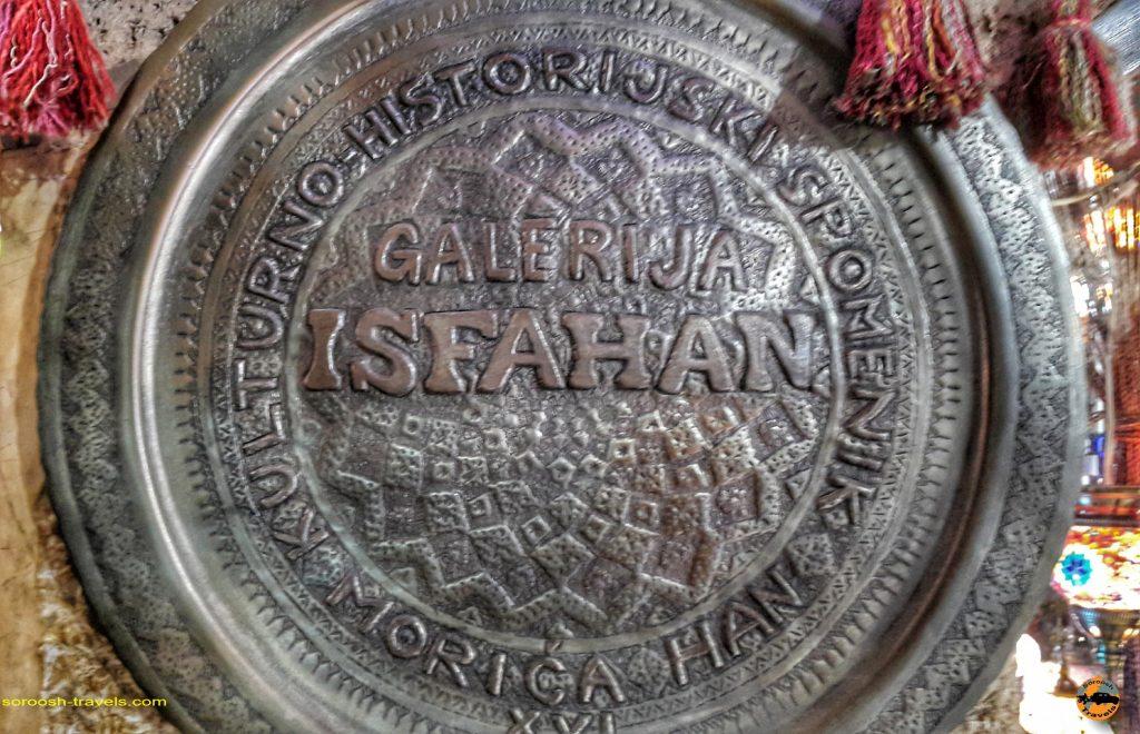 صنایع دستی اصفهان در شهر سارایوو
