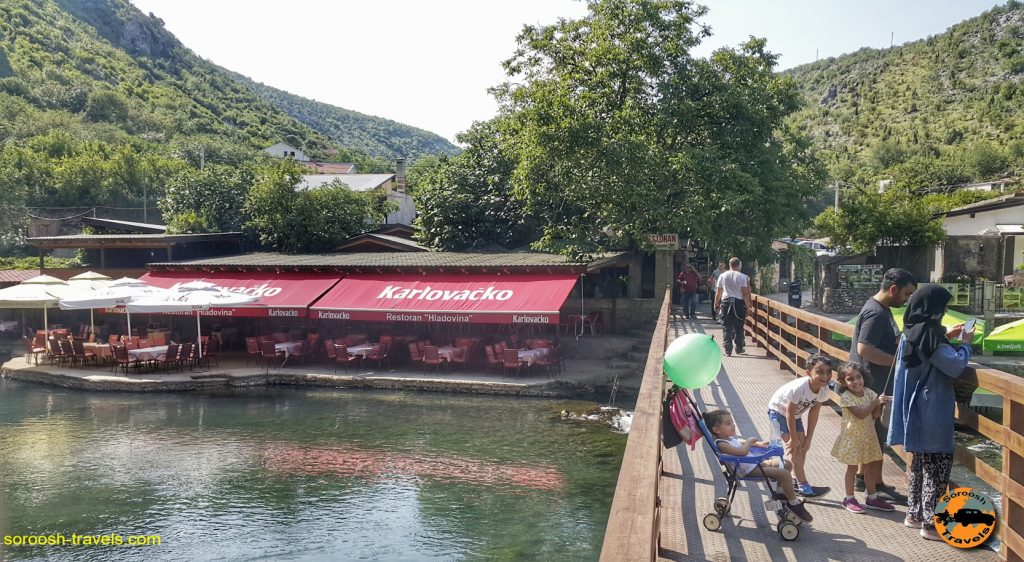 تکیه درویش در بلاگای - بوسنی هرزگوین