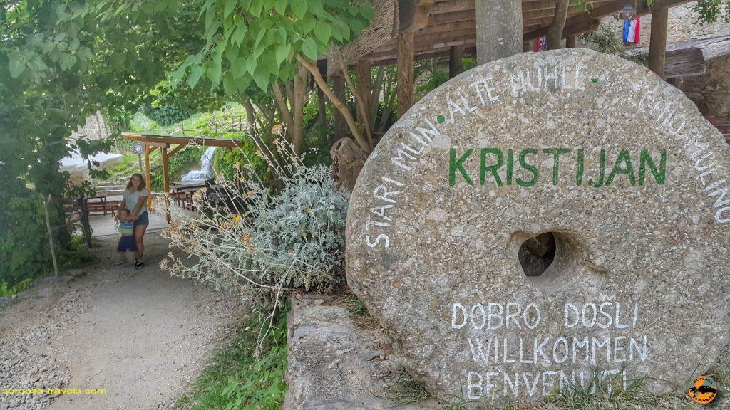 پارک ملی کرکا در کرواسی