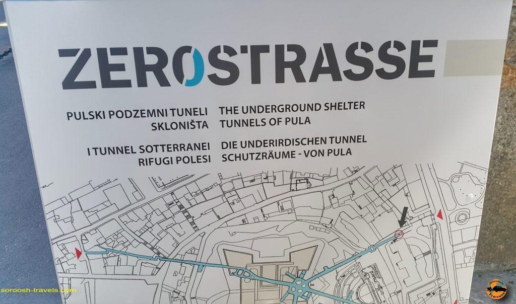 نقشه تونلی که در زمان جنگ در زیر شهر پولا ساخته شده