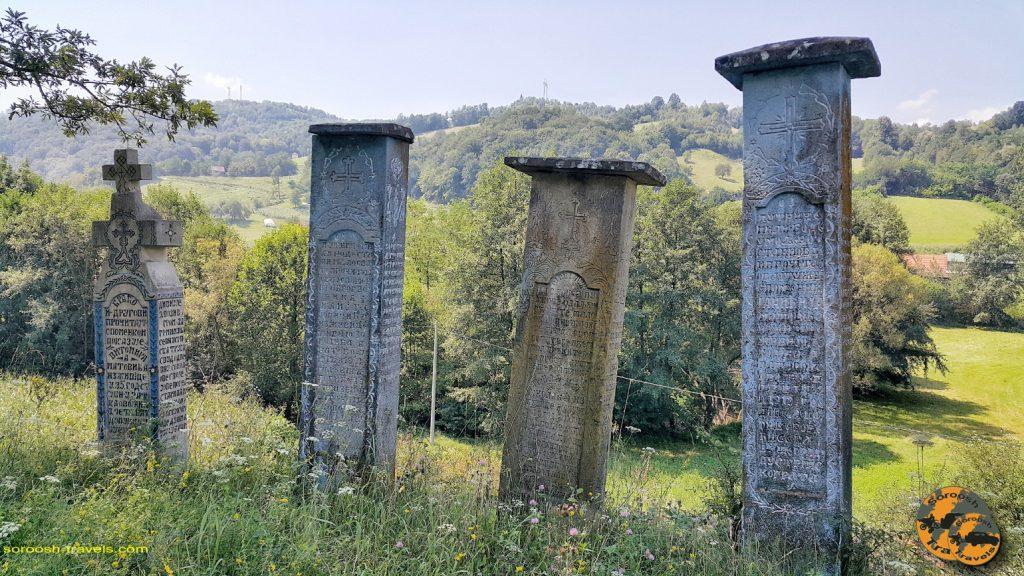 سنگهای حکاکی شده در جاده های صربستان - تابستان 1397