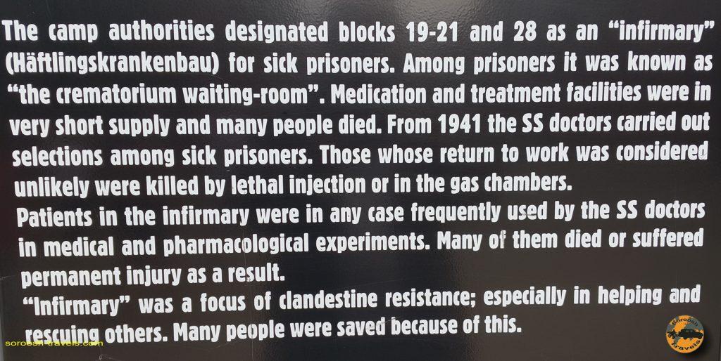 ندامتگاه آشویتس - تابستان 1397