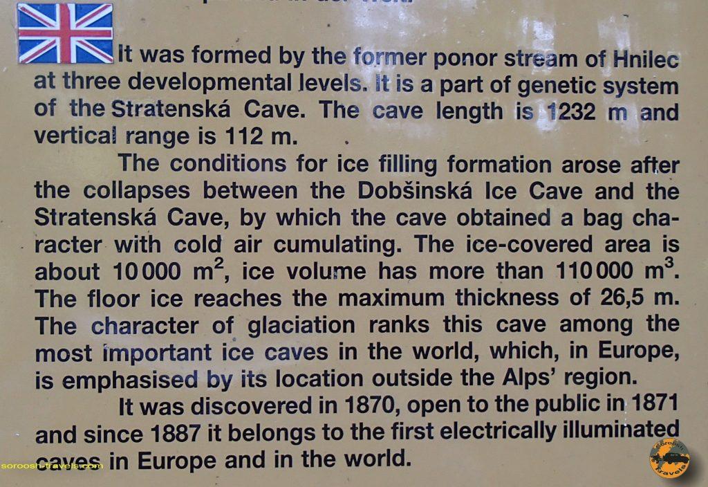 مسیر غار یخی در اسلواکی - تابستان 1397