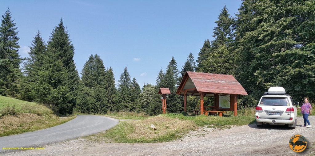 پارک ملی پارادایز در اسلواکی - تابستان 1397