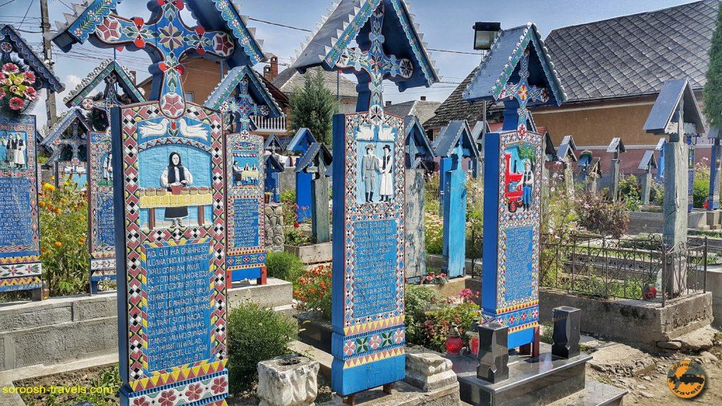 از ساتوماره تا قبرستان خوشحال در رومانی –  ۱۱ شهریور ۱۳۹۷