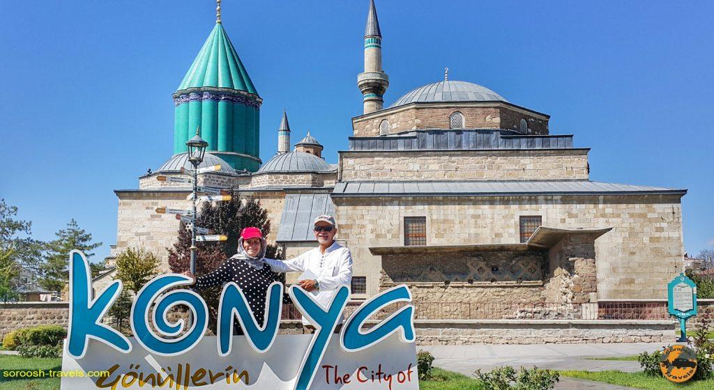 آرامگاه مولانا در قونیه، ترکیه –  ۲۷ شهریور ۱۳۹۷